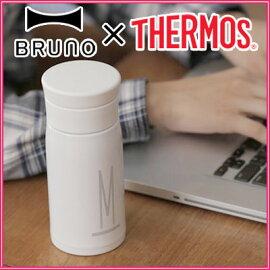 【予約】BRUNO×THERMOSアルファベットタンブラー350ホーロー風ブルーノとサーモスのコラボ!■6月中旬入荷予定■