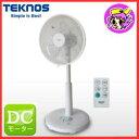 KI-321DC テクノス TEKNOS 30cm 7枚羽DCフルリモコンリビング扇風機 KI321DC