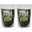 【玄米酵素ブレンド1kgセット(500g×2)/定期便/送料無料】化学肥料を一切使用せず自然