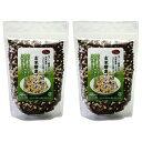 【玄米酵素ブレンド1kgセット(500g×2袋)】厳選した100%国内産雑穀を採用【有機栽培