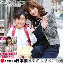 日本製セットアップパンツスーツ セットアップ 七五三 ママ ...