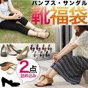 2011s-shoes-m1