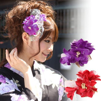 "Flower corsage hair ornament yukata yukata [kami] with the ""pink"" Tulle race pearl"