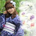 「日本製 2点セット フラワーコサージュ 揺れる房・銀モチーフ付き&モチーフなしシンプルタイプ」 髪飾り 浴衣 ゆかた 和装 成人式〔kami〕