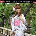 浴衣 帯飾り 「日本製花モチーフ2色使い 帯紐 帯飾り」 浴衣 ユカタ ゆかた 帯留め 帯締め