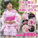 変わり織キッズドレス浴衣 子供2点セット子供 女の子用 浴衣+へこ帯のセット♪♪90cm・100cm・110cm・120cm yukata kids ベビー こども【CFES_0516】