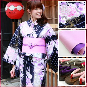 Yukata  [The yukata is a casual version of the kimono mostly.]