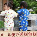 2014-kids-jinbei-m1