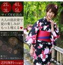 Yukata-bace_02-0801