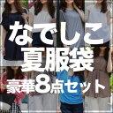 2015summer-f-m1