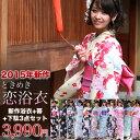 2015tokimeki-m1-11