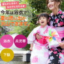 2015-girl-yukata-m1