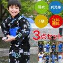 2015-boy-yukata-m1_1