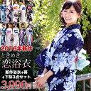 2016tokimeki_m1_2