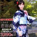 2016tokimeki_m1_4