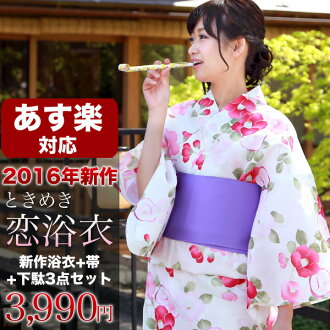 "8柄 choose from yukata set women making belt ""nadeshiko"" crush ★ love yukata 3 point set yukata yukata weekend yukata ladies yukata retro"