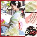 浴衣 セット レディース レトロ高級変わり織り綿麻浴衣3点セット「黄緑地にベージュの梅と花輪」【あす