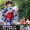 【最大2,000円OFFクーポン】浴衣 セット ジュニア 作...