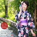 【期間限定クーポン】大きいサイズ浴衣3点セット「紺地に雪輪と菊・桜」