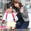 日本製セットアップパンツスーツ 入学式 スーツ ママ 母 母親 ママスーツ スーツ レデ