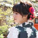 「なでしこ」日本製 浴衣 髪飾り クリップ「ぶら下がり付き花髪飾り」花 ちりめん 大人 ヘアアクセサリー 浴衣用ヘアーアクセサリー 浴衣 夏祭り 花火大会 青 ピンク 赤 黄色 水色