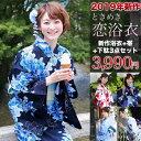 【最大1500円OFFクーポン】浴衣 セット レトロ レディ...