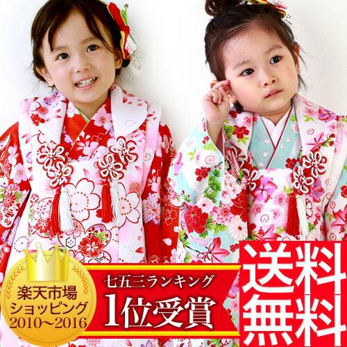 七五三 着物 3歳 セット 女の子 選べる9柄 被布セット 送料無料 着物セット 3歳向け…...:nadesiko:10006121