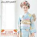 【レンタル】【七五三 着物 7歳 レンタルフルセット・4泊5日】四つ身着物23点セットレンタルJIL