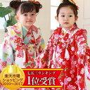 七五三 着物 3歳 セット 女の子 選べる7柄 被布セット ...