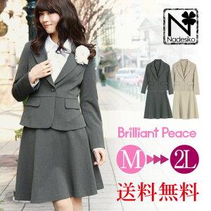 レディース BrilliantPeace ベーシック ラインテーラードジャケットスカートスーツビジネス