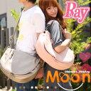 Ray雑誌掲載「なでしこ」 ムーンバッグユニセックスバッグ☆しかも2wayだから、ショルダーバッグとしてもトートバッグとしても使えるオススメバッグ【あす楽対応】(2)*【かばん】【カバン】