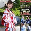 【最大1500円OFFクーポン】即納本日...