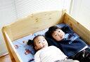 北欧フィンランド産パイン材製 すのこ式ベッド(ベビーベッド〜子供用までサイズ調整可)+専用マットレス