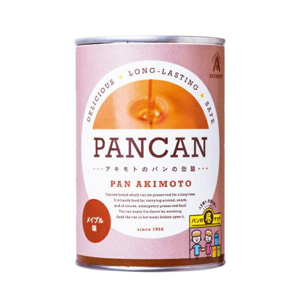 パン・アキモト パンの缶詰 メイプル味 (賞味期限13ヶ月) 24缶