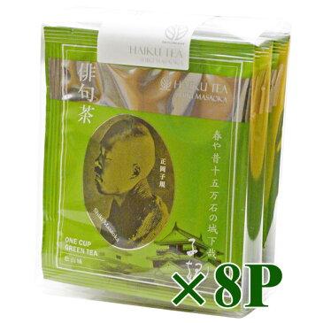 抹茶入煎茶ティーバッグ 俳句茶 2g×48パック − 松南園