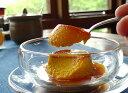 【モアハピ2位】 ルーカスおばさんのかぼちゃの手作り焼きプリン 6個セット