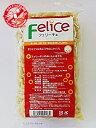 ホワイトソルガム使用マカロニ Felice(フェリーチェ) 200g - 中野産業