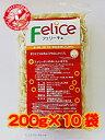 ホワイトソルガム使用マカロニ Felice(フェリーチェ) 200g×10袋 - 中野産業