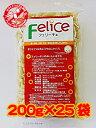 ホワイトソルガム使用マカロニ Felice(フェリーチェ) 200g×25袋 - 中野産業