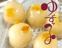 柚子和菓子 琴松堂 ゆずっ子 28個入