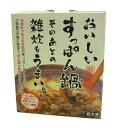 水幸苑 すっぽん鍋料理セット 2〜3人前(精肉200g、濃縮たれ200ml)
