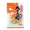 助六するめ 珍味 やわらか 太さきくん 61g/袋×10 - 助六食品