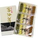 わたや醤油餅(しょうゆもち)五色15個/箱