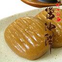 わたや醤油餅(しょうゆもち)小判10個/箱