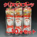 福屋 シルバーブーツSS No.400 (10個入