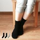 【紳士シルクマジックソックス】24-26cm靴下/三層編み/...