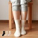 【婦人シルクマジックソックス】22-24cm靴下/三層編み/...