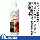 野菜の液肥 450ml