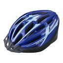 ブリジストンサイクル ヘルメットエアリオ 56~60cm ブルー CHNA5660
