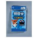 アイリスオーヤマ 超吸水ペット用タオル ブルー CKT-L【2020/1/9 20時?1/16 1時59分】